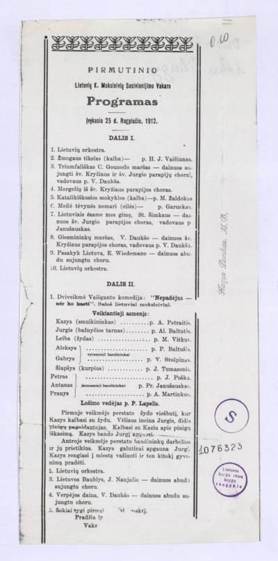 Pirmutinio Lietuvių k. moksleivių susivienijimo vakaro programas įvykusio 25 d. rugpiučio, 1912. - 1912