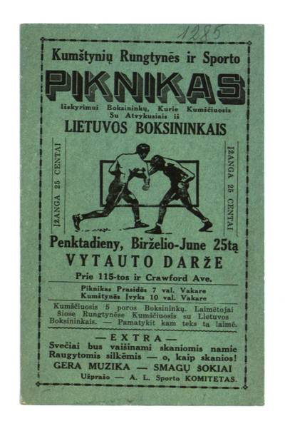 Kumštynių rungtynēs ir sporto piknikas išskyrimui boksininkų, kurie kumščiuosis su atvykusiais iš Lietuvos boksininkais / A[merikos] L[ietuvių] sporto komitetas. - 1926