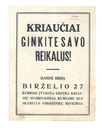 Kriaučiai ginkite savo reikalus!. - apie 1919
