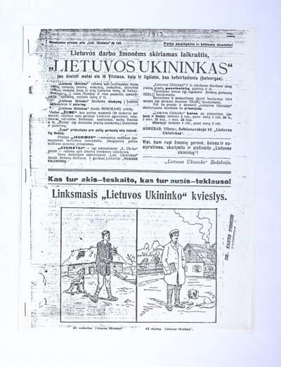 Lietuvos darbo žmonėms skiriamas laikraštis,
