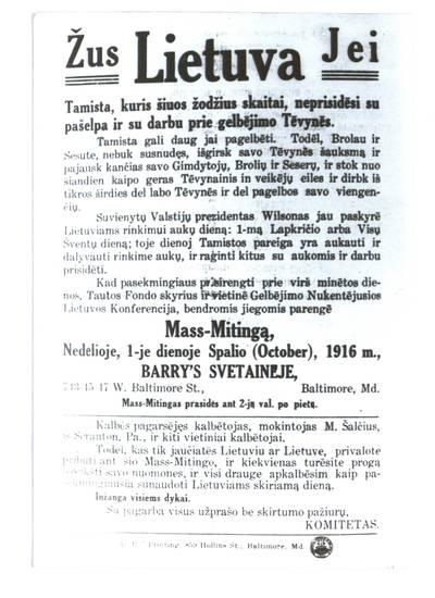 Žus Lietuva jei, Tamista, kuris šiuos žodžius skaitai, neprisidėsi su pašelpa ir su darbu prie gelbėjimo Tėvynės ... - 1916