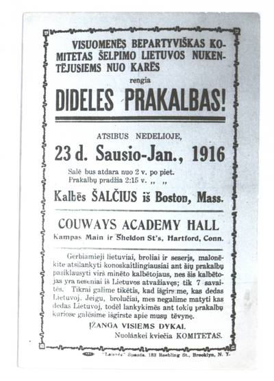 Visuomenės bepartyviškas komitetas šelpimo Lietuvos nukentėjusiems nuo karės rengia dideles prakalbas!. - 1916