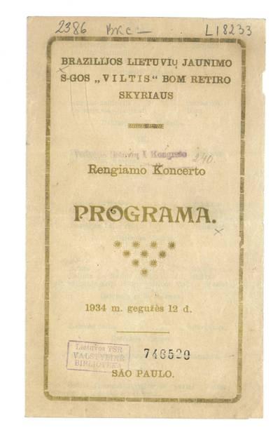 Brazilijos lietuvių jaunimo s-gos