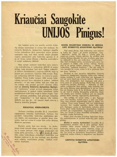 Kriaučiai saugokite Unijos pinigus! / Lietuvių rubsiuvių apsigynimo sąjunga. - 1925