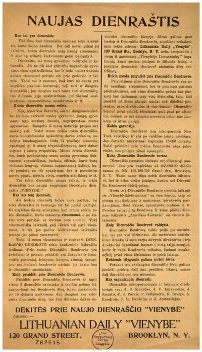 Naujas dienraštis. - 1920