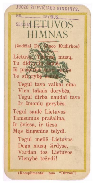 Lietuvos himnas (žodžiai dr. Vinco Kudirkos). - 1920