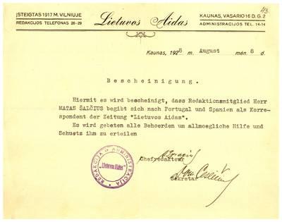 Mato Šalčiaus rankraščių fondas. I : Biografinė medžiaga. - 1907-1940. 5, 43 : [Asmens dokumentai]. [Laikraščio