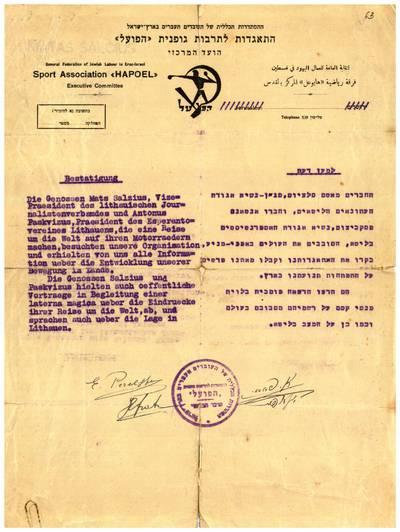 Mato Šalčiaus rankraščių fondas. I : Biografinė medžiaga. - 1907-1940. 5, 63 : [Asmens dokumentai]. [Izraelio sporto draugijos