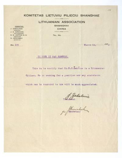 Mato Šalčiaus rankraščių fondas. III : Korespondencija. - 1908-1945. 624, 12 : [