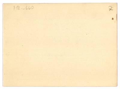 Unės Babickaitės rankraščių fondas. – 1903-1961. 660, 7-7a : [Kvietimai į renginius, padėkos, vizitinės kortelės, dalyvio bilietai Unei Babickaitei Graičiūnienei]. [Unei Baye adresuotas organizacijos