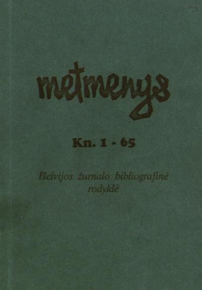 Metmenys / Lietuvos Respublikos kultūros ministerija, Lietuvos nacionalinė M. Mažvydo biblioteka. - 1996