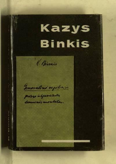 Generalinė repeticija / K. Binkis. - 1965