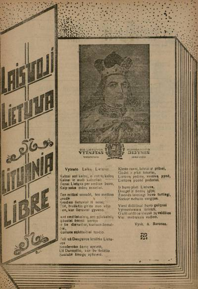 Laisvoji Lietuva / redactor responsible: Julian Jazauskas. - 1944-1951