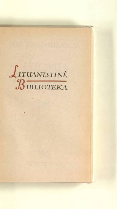 Istorija Žemaitiška. T. 2 / [baigiamąjį straipsnį parašė Roma Bončkutė ir Giedrius Subačius]. - 1995