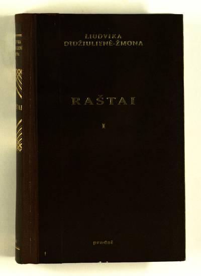 Raštai. T. 1: Beletristika, dramaturgija, atsiminimai ir publicistika / Liudvika Didžiulienė-Žmona. - 1996