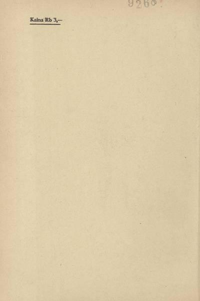 Raštai / atsakingasis ir vyriausiasis redaktorius Petras Cvirka. - 1940-1941