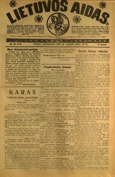 Lietuvos aidas / redaktorius-leidėjas Antanas Smetona. - 1917-1919, 1928-1940, 1990-
