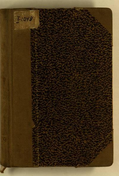 Svečiuose pas 40 tautų. Didysis Tolimųjų Rytų pasaulis / [viršelis - dail. T. Kulakauskas]. - 1936