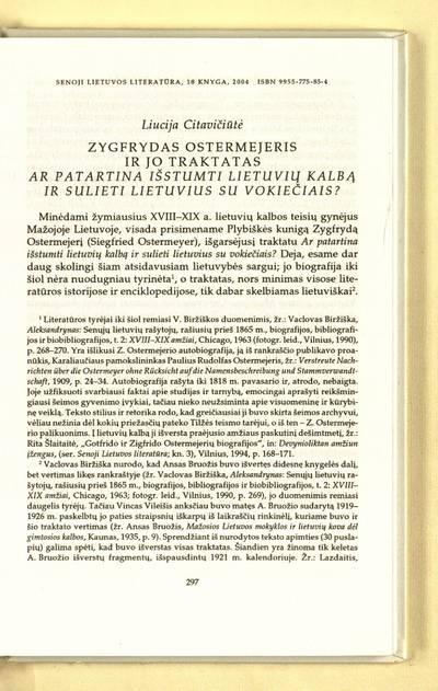Senoji Lietuvos literatūra. Istorijos rašymo horizontai : Zygfrydas Ostermejeris ir jo traktatas