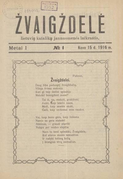 Žvaigždelė. - 1916-1917