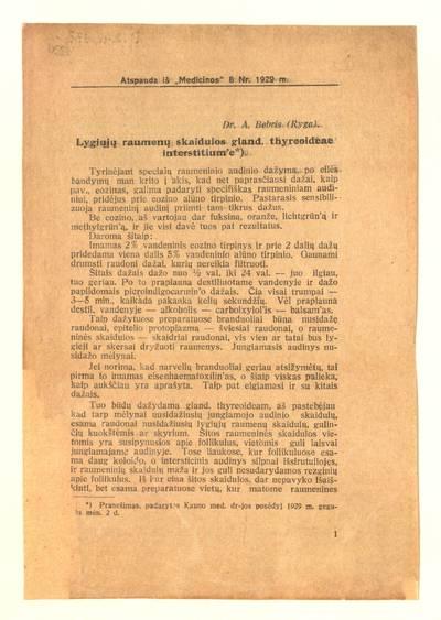 Lygiųjų raumenų skaidulos gland. thyreoideae interstitium'e / dr. A. Bebris. - 1929