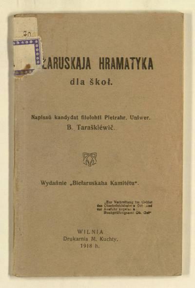 Biełaruskaja hramatyka dla škoł / napisaů B. Taraškiéwič. - 1918