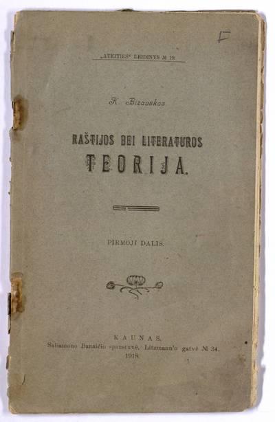 Raštijos bei literatūros teorija / K. Bizauskas. - 1918