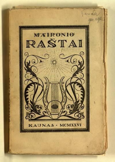 Maironio raštai. Trumpa visuotinės literatūros istorija. - 1926