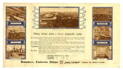 Į Pietų Ameriką per Vokietiją, Šveicariją ir Italiją. - apie 1926