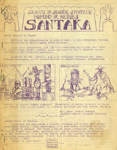 Skautų ir skaučių stovyklų Nemuno ir Neries santaka / redaktorius R. Kezys. - 1956