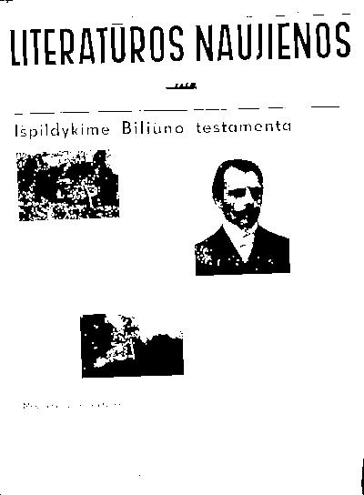 Literatūros naujienos / redaktorius ir leidėjas A. Rimydis. - 1934-1938