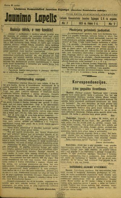Jaunimo lapelis / Lietuvos komunistinė jaunimo sąjunga (Jaunimo Kominterno sekcija). - 1924-1925