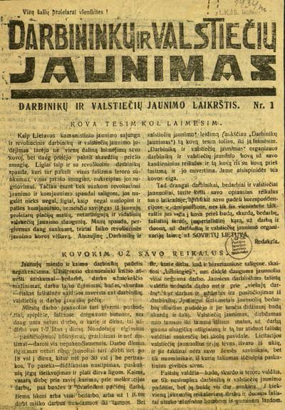 Darbini[n]kų ir valstiečių jaunimas / Lietuvos komunistinio jaunimo sąjunga (Komjaunimo Internacionalo sekcija). - 1934-1940