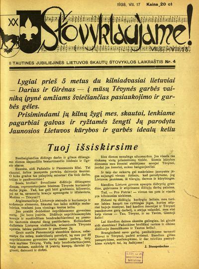 Stovyklaujame! / redaktorius Jonas Ašmenskas. - 1938