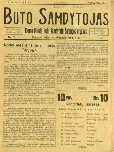 Buto samdytojas / redaktorius L. Gurvičius. - 1924