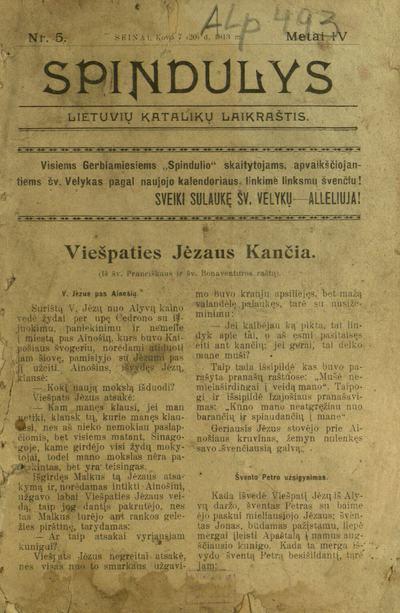 Spindulys / [red.] Juozapas Grajauskas. - 1909-1915