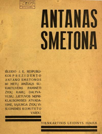 Antanas Smetona / ats. redaktorius M. Bregšteinas. - 1934