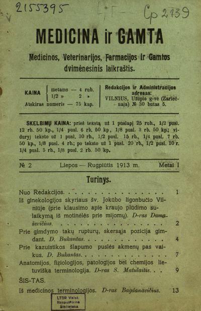 Medicina ir gamta / redaktorius-leidėjas Stasys Matulaitis. - 1913