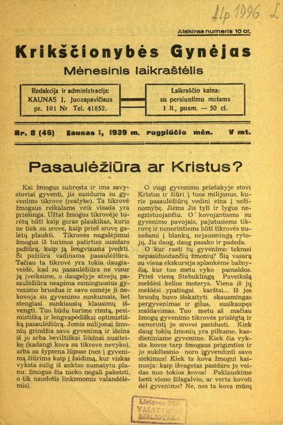 Krikščionybės gynėjas / red.-leid. Sergėjus Moisejenko (Meisejenko). - 1935-1939