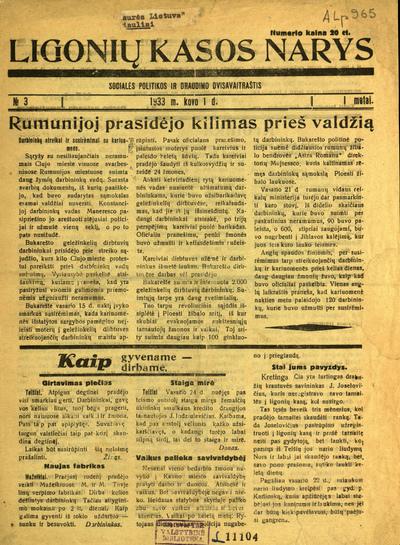 Ligonių kasos narys / ats. red. Jurgis Glušauskas-Arminas (J. Glušauskas). - 1933