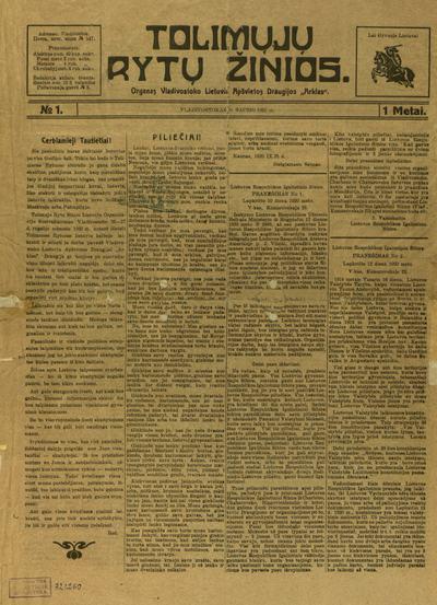 Tolimųjų Rytų žinios / redaktorius Aleksandras Polišaitis (A. Pališaitis). - 1921