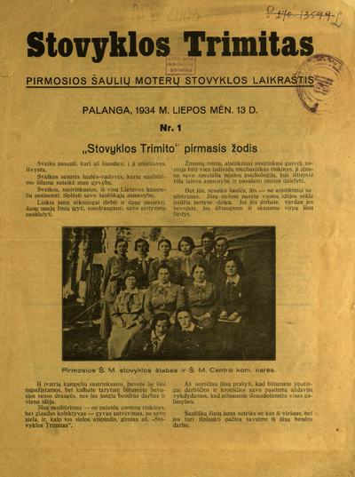 Stovyklos trimitas. - 1934
