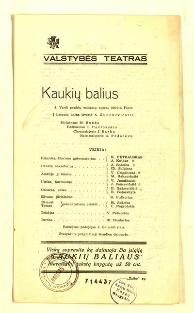 Kaukių balius. - 1936]. - [2] p. -  (Valstybės teatras)