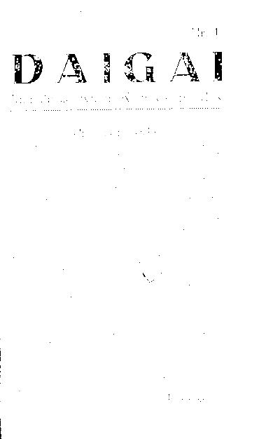 Daigai / redaktorius J. Trečiokas. - 1924