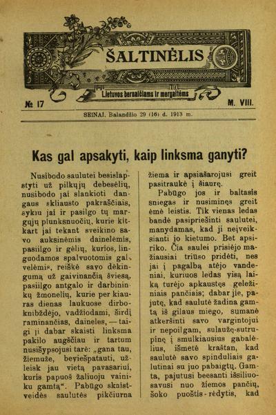 Šaltinėlis. - 1906-1940