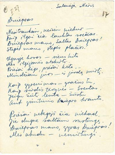 """Salomėja Nėris. Rankraštis. """"Dniepras"""" [eilėraštis]. 1943-11-04"""
