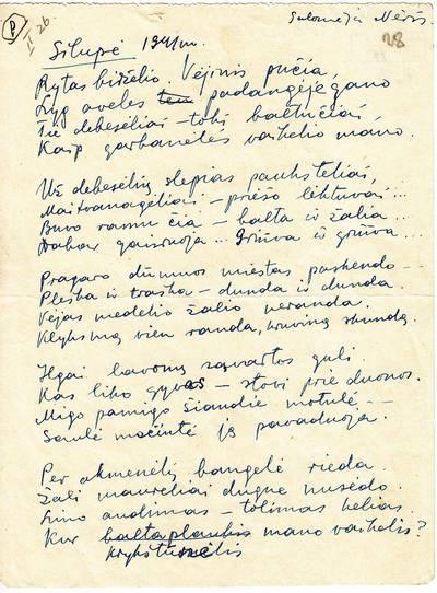 "Salomėja Nėris. Rankraštis. ""Silupė"" [eilėraštis su S. Nėries autografu]. 1941"