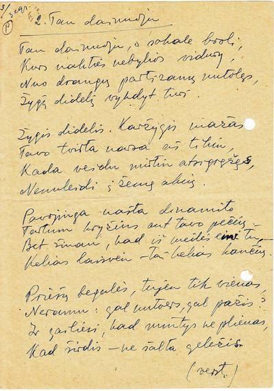 """Salomėja Nėris. Rankraštis. """"Tau dainuoju"""" [eilėraštis su S. Nėries autografu]. 1944-12-02"""