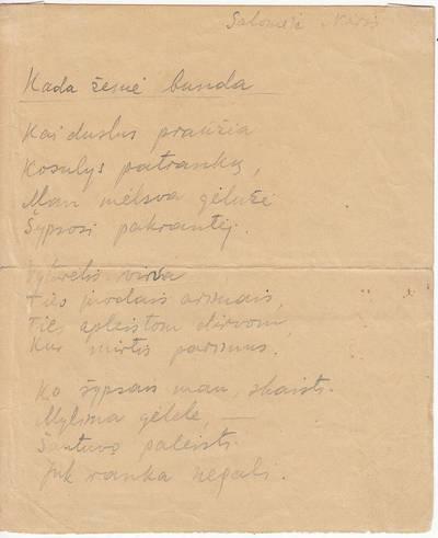 "Salomėja Nėris. Rankraštis. ""Kada žemė bunda"" [eilėraštis su S. Nėries autografu]. 1942-04-16"