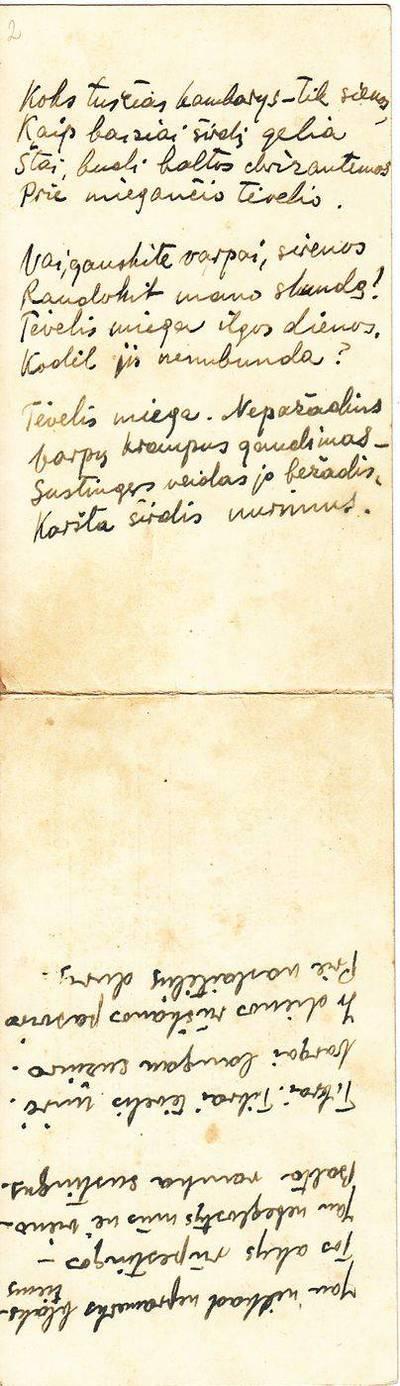 """Salomėja Nėris. Rankraštis. """"Tėvelis miega"""" [eilėraštis]. 1934"""